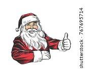portrait of santa claus | Shutterstock .eps vector #767695714