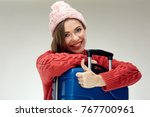 portrait of smiling woman in... | Shutterstock . vector #767700961