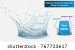 translucent water splash crown... | Shutterstock .eps vector #767723617