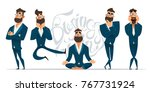 businessman in different... | Shutterstock .eps vector #767731924