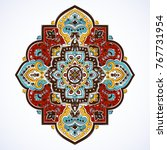 indian floral paisley ornament...   Shutterstock .eps vector #767731954