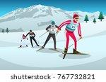 a vector illustration of cross... | Shutterstock .eps vector #767732821