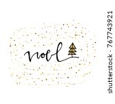 noel hand drawn lettering with...   Shutterstock .eps vector #767743921