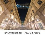 central street with beautiful... | Shutterstock . vector #767757091