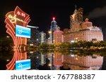 macau  china   june 30  2016 ... | Shutterstock . vector #767788387