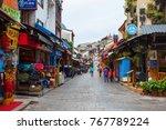 yangshuo  guilin  guangxi china ... | Shutterstock . vector #767789224