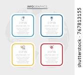 modern info graphic template... | Shutterstock .eps vector #767813155