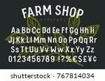 handmade grunge typeface for... | Shutterstock .eps vector #767814034