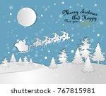 merry christmas landscape... | Shutterstock .eps vector #767815981