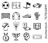 soccer football icons set.... | Shutterstock .eps vector #767816899