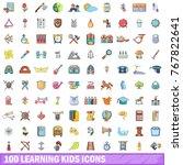 100 learning kids icons set.... | Shutterstock .eps vector #767822641