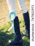 close up of a winner's ribbon... | Shutterstock . vector #767822971