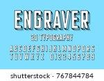 modern engraved font vector... | Shutterstock .eps vector #767844784