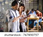 asian businessman and... | Shutterstock . vector #767850757