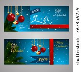 blue christmas and new year... | Shutterstock .eps vector #767856259