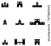 castle icon set | Shutterstock .eps vector #767860441