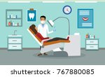 patient at a reception at the... | Shutterstock .eps vector #767880085