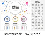 business circle infographic... | Shutterstock .eps vector #767882755