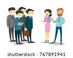 group of asian delegates... | Shutterstock .eps vector #767891941