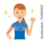 a female nurse wearing a blue... | Shutterstock .eps vector #767899447
