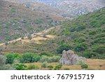 the byzantine monastery of...   Shutterstock . vector #767915719