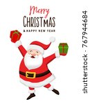 santa claus with gift box.vector | Shutterstock .eps vector #767944684
