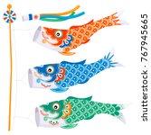 koinobori  carp streamer . fish ... | Shutterstock .eps vector #767945665