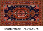 persian rug  tribal vector... | Shutterstock .eps vector #767965075