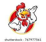 chicken mascot or chicken... | Shutterstock .eps vector #767977561