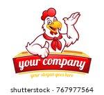 chicken mascot or chicken... | Shutterstock .eps vector #767977564