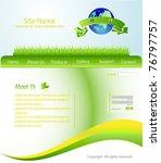 eco website templates   Shutterstock .eps vector #76797757