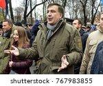 Kyiv  Ukraine   December 3 ...