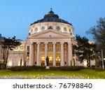Romanian Athenaeum Is Buchares...