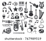 flat icons of musical... | Shutterstock .eps vector #767989519