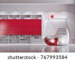 modern bright interiors 3d... | Shutterstock . vector #767993584