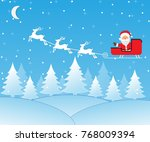 merry christmas and happy new... | Shutterstock .eps vector #768009394