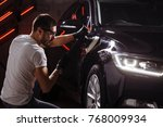 series of detailed cars ... | Shutterstock . vector #768009934