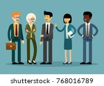 international business team ... | Shutterstock .eps vector #768016789