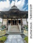 shoukoku ji temple main hall....   Shutterstock . vector #768033109