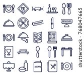 set of 25 dining outline icons... | Shutterstock .eps vector #768047665