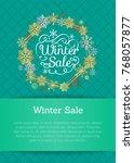 winter sale poster in... | Shutterstock .eps vector #768057877