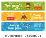 colorful sale card last chance... | Shutterstock .eps vector #768058771
