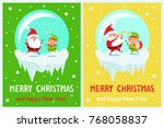 merry christmas and happy new... | Shutterstock .eps vector #768058837