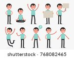 set of male character in casual ... | Shutterstock .eps vector #768082465