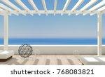 3d illustration. patio or... | Shutterstock . vector #768083821