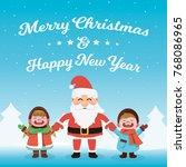 merry christmas  christmas... | Shutterstock .eps vector #768086965