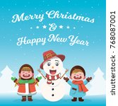 merry christmas  christmas... | Shutterstock .eps vector #768087001