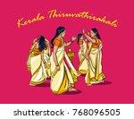 kerala thiruvathirakali vector...   Shutterstock .eps vector #768096505