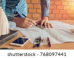 concept architects engineer... | Shutterstock . vector #768097441