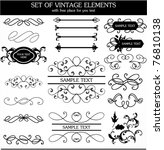 calligraphic vintage set | Shutterstock .eps vector #76810138